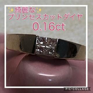 0.16ct✨綺麗な輝き✨プリンセスカット ダイヤリング k10ピンクゴールド(リング(指輪))