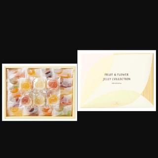 彩果の宝石フルーツフラワーゼリー54個高級(菓子/デザート)
