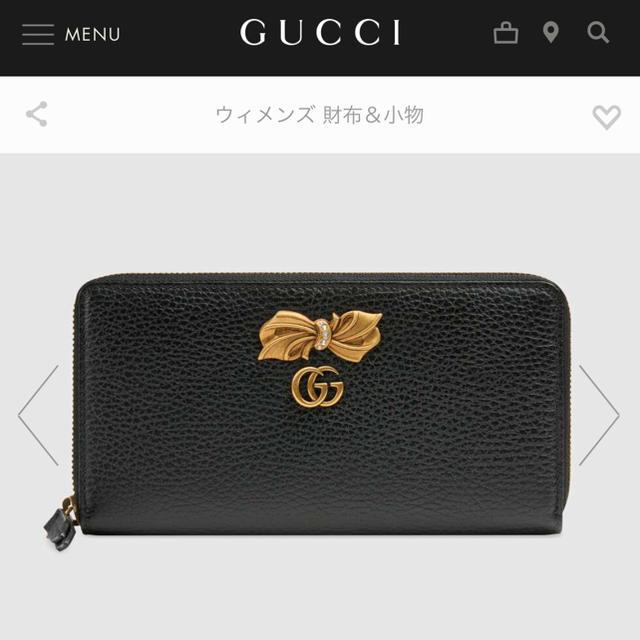 ルイヴィトン財布マルチカラー偽物見分け,Gucci-さ♡様専用の通販byy