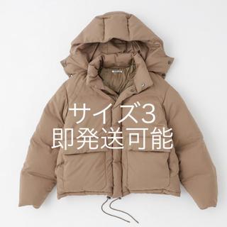 コモリ(COMOLI)の【希少】即発送可能 auralee ダウンジャケット ベージュ サイズ3(ダウンジャケット)