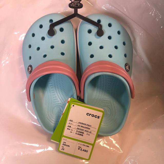 crocs(クロックス)の新品未使用 女の子クロックス20cm ブルー キッズ/ベビー/マタニティのキッズ靴/シューズ(15cm~)(サンダル)の商品写真