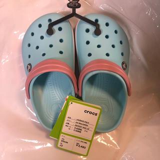クロックス(crocs)の新品未使用 女の子クロックス20cm ブルー(サンダル)