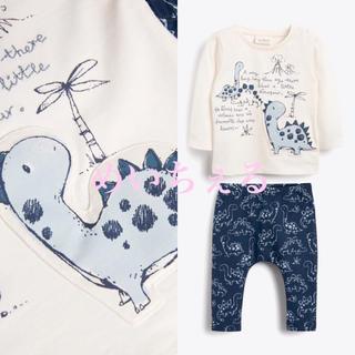 NEXT - 【新品】next ブルー 恐竜Tシャツ&レギンスセット(ベビー)