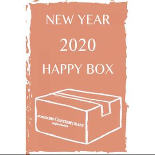 ルームサンマルロクコンテンポラリー(room306 CONTEMPORARY)のroom306contemporary happybox2020(その他)