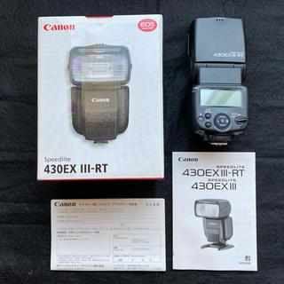 キヤノン(Canon)のCanon スピードライト 430EX Ⅲ-RT 中古(ストロボ/照明)