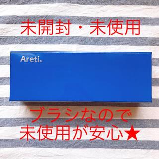 【新品・未使用】Areti ヘアアイロン ストレート ヒートブラシ アレティ(ヘアアイロン)