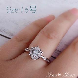 最高級AAAランクCZダイヤリング(16号)★パヴェ、巾着付き(リング(指輪))
