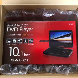 グリーンハウス 10.1型 ポータブルDVDプレーヤー(DVDプレーヤー)