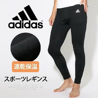 アディダス(adidas)のアディダス*タイツ 両面起毛 前とじ メンズLL(レギンス/スパッツ)