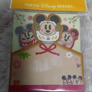 ディズニー(Disney)の2015 ディズニー 未年 お正月 メモ メモ帳(ノート/メモ帳/ふせん)