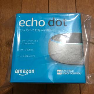 エコー(ECHO)のAmazon Echo Dot 第3世代 スマート スピーカー(スピーカー)