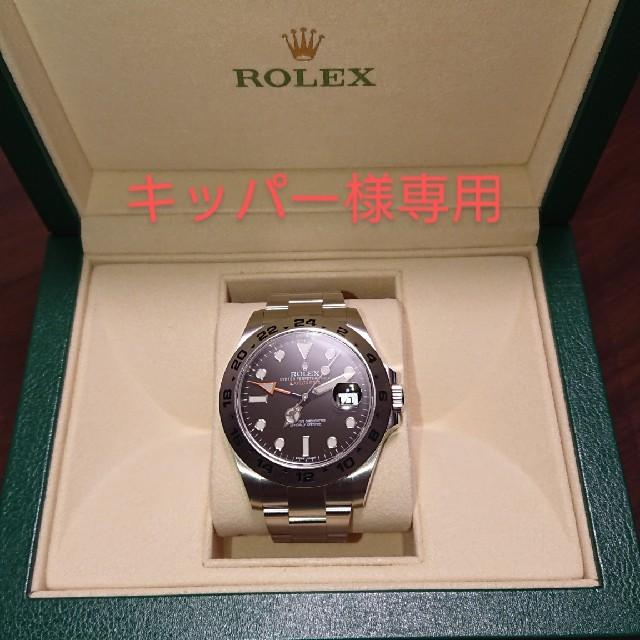 カルティエ タンク ベルト / ROLEX - ROLEX エクスプローラーⅡ 216570 黒文字盤の通販 by 木綿豆腐's shop
