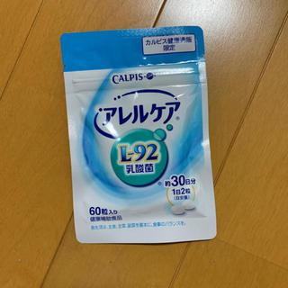 アサヒ(アサヒ)のL92乳酸菌 2021.09.05(その他)