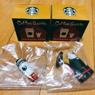 スターバックスコーヒー(Starbucks Coffee)のスターバックス コーヒーサンタ 2019(ノベルティグッズ)