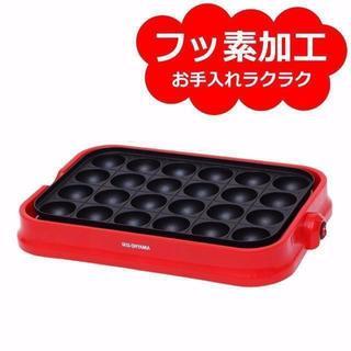 アイリスオーヤマ たこ焼き器 24穴 着脱式 レッド PTY-24-R ¥2, (カトラリー/箸)