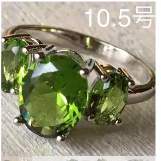 グリーンクオーツ グリーンガーネット色 10.5号 (リング(指輪))