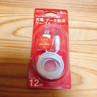 アイポッドタッチ(iPod touch)のiPodshuffle 第3世代 充電・データ転送ケーブル(ポータブルプレーヤー)