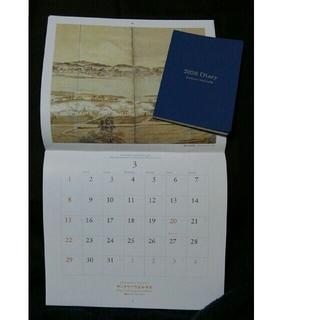 サントリー(サントリー)の2020年カレンダー&手帳(カレンダー/スケジュール)