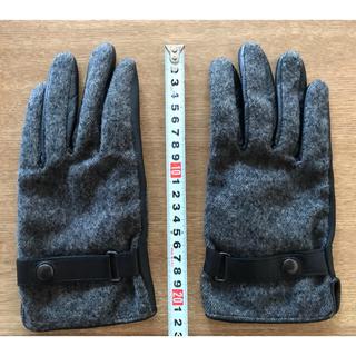 ビームス(BEAMS)のBEAMS(ビームス)メンズ手袋(手袋)