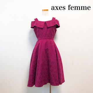 アクシーズファム(axes femme)の【人気完売品】axes femme 襟デザイン ジャガード ドレス ワンピース(ミディアムドレス)