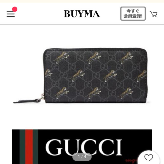 Gucci - 新作 GUCCI タイガー プリント GG ジップアラウンドウォレット グッチの通販 by 吹雪