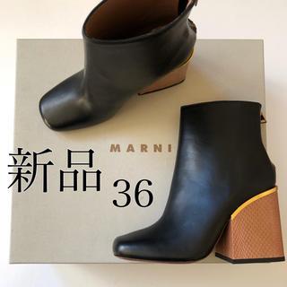 マルニ(Marni)の新品/36 MARNI マルニ リザードヒール ショート ブーツ(ブーツ)
