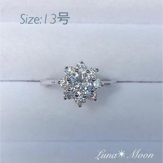 雪の結晶デザインCZダイヤリング(13号)★シルバーカラー、巾着付き、即日発送(リング(指輪))