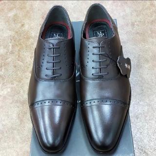 マドラス(madras)の【限界価格】ビジネスシューズ 革靴 ストレートチップ(ドレス/ビジネス)