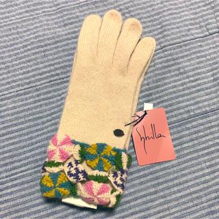 シビラ(Sybilla)の未使用品 シビラ手袋(手袋)