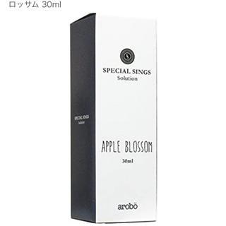 スペシャルシングス ソリューション CLV-833 アップルブロッサム 30ml(アロマグッズ)