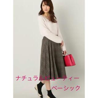 ナチュラルビューティーベーシック(NATURAL BEAUTY BASIC)のNatural Beauty Basic ミモレ丈 チェックスカート(ロングスカート)