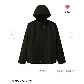 GU - gu マウンテンパーカ 黒 Lサイズ