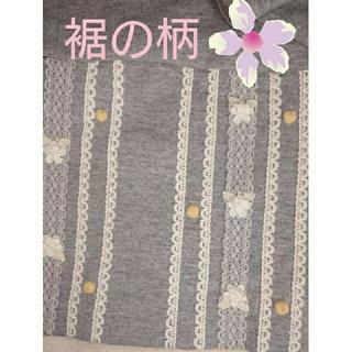 ピンクハウス(PINK HOUSE)のけいこさま❇️ANLICO 裾にお花がいっぱいのトップス(その他)