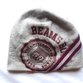 ビームスボーイ(BEAMS BOY)の【BEAMS BOY】ビームス 帽子 ビームスボーイ ニット帽(ニット帽/ビーニー)
