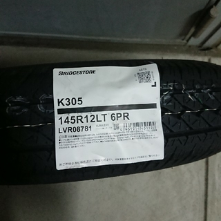 BRIDGESTONE - 年始特価!ブリヂストン タイヤ 145R12 K305 4本セット