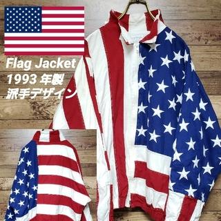 《派手デザイン》リミテッドエディション 星条旗ジャケット 超ビッグサイズ 刺繍(ブルゾン)