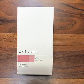 ルース(LUZ)のJ-Scent フレグランスコレクション ラムネ(香水(女性用))