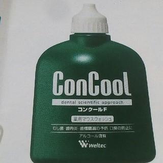 SUNSTAR - 洗口液コンクール 7ml✖10本セット❗即購入OK❗