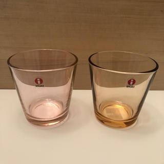 イッタラ(iittala)のイッタラ 廃盤レア カルティオ ピンクと新品リオブラウン (グラス/カップ)