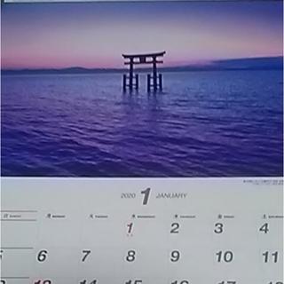 ジェイアール(JR)の☆ JR東海 カレンダー 東海紀行 2020年壁掛カレンダー ☆(カレンダー/スケジュール)