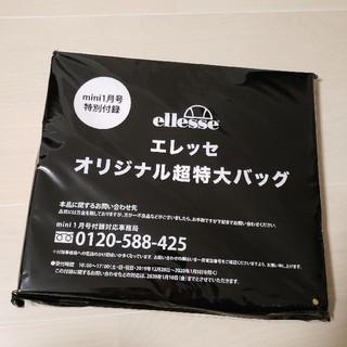 エレッセ(ellesse)の雑誌付録  エレッセ  オリジナル  超特大バッグ(ショルダーバッグ)