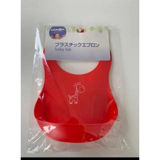 トイザラス(トイザらス)のトイザらスのプラスチックエプロン(赤色キリン柄)(お食事エプロン)