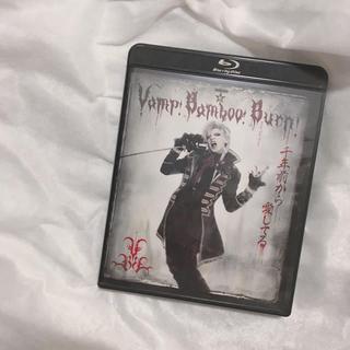 劇団☆新感線 Vamp!Banboo!Burn!【Blu-ray】(サッカー)