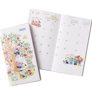 ファミリア(familiar)の【お値下げ】ファミリア スケジュール帳2020 プレゼント包装なし(カレンダー/スケジュール)
