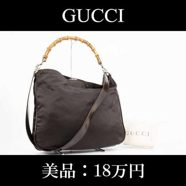 Gucci - 【限界価格・送料無料・美品】グッチ・2WAYショルダーバッグ(B092)の通販 by Serenity High Brand Shop