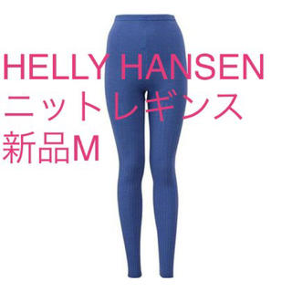 ヘリーハンセン(HELLY HANSEN)の新品M ヘリーハンセン HELLY HANSEN ウィメンズ レギンス(登山用品)