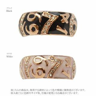 リング 13号 ホワイト(リング(指輪))