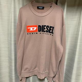 ディーゼル(DIESEL)のdiesel スウェット 裏起毛(トレーナー/スウェット)