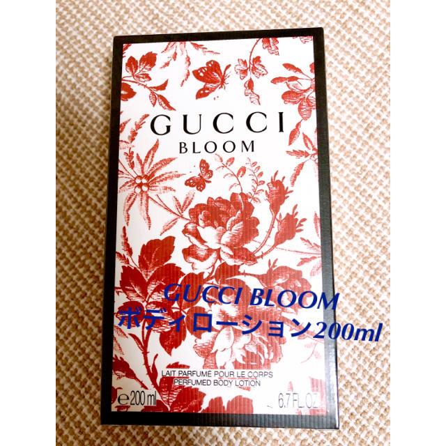 Gucci - 【未開封】GUCCI BLOOM ボディローション200mlの通販 by 水曜日のネコ