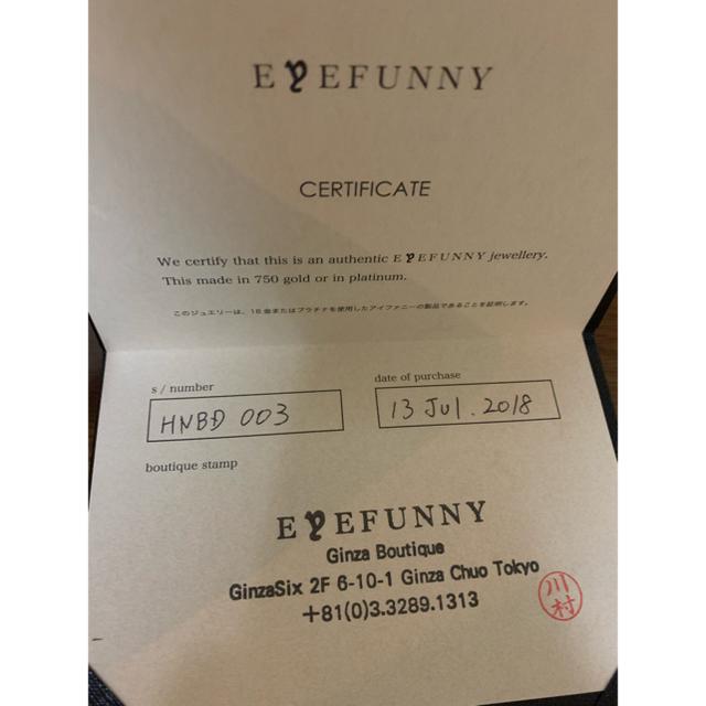 EYEFUNNY(アイファニー)のアイファニー ネックレス ナンバー 3  付属品完備 メンズのアクセサリー(ネックレス)の商品写真